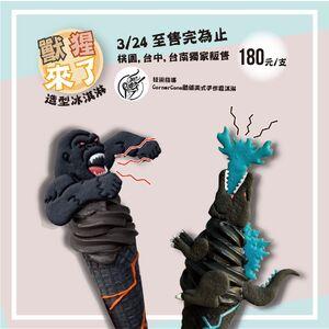 Godzilla vs. Kong theater promo items 4