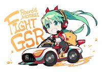 Hatsune miku and racing miku vocaloid and 2 more drawn by lena zoal 6a357f69d30d79dba0b91b3e0fc8382f