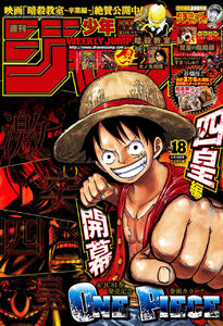 Weekly Shonen Jump No. 18 (2016)