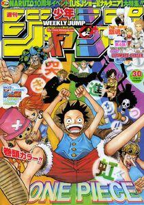 Weekly Shonen Jump No. 30 (2009)