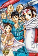 Hi Shin Unit Kingdom Color Gallery