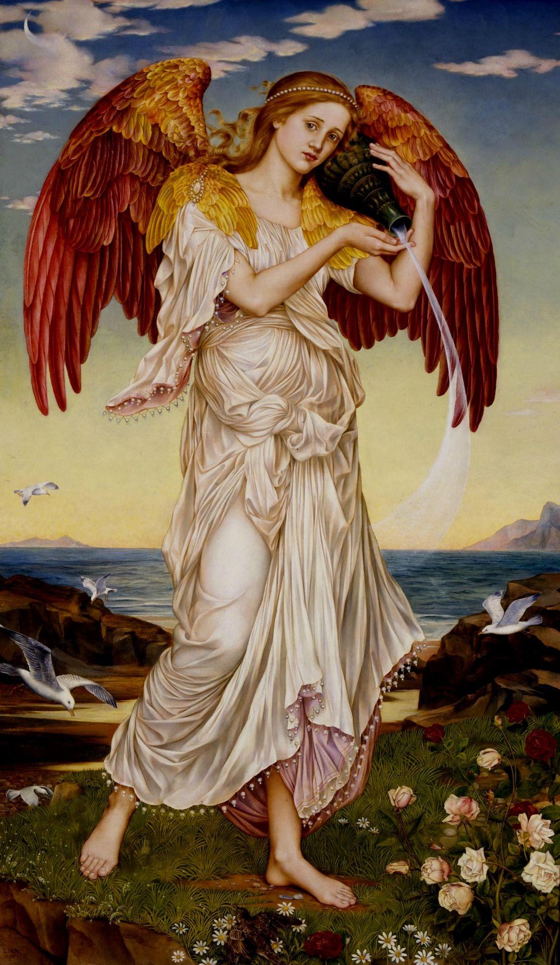 Eos (mythology)
