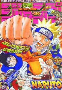 Weekly Shonen Jump No. 22-23 (2003)