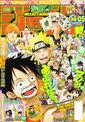 Weekly Shonen Jump No. 4-5 (2008)