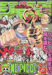 Weekly Shonen Jump No. 16 (2001)