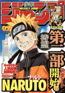 Weekly Shonen Jump No. 9 (2005)