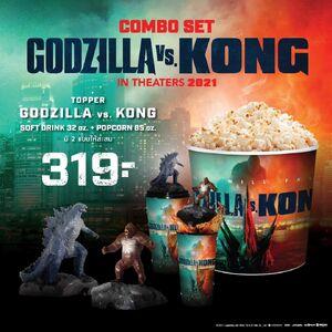 Godzilla vs. Kong theater promo items 1