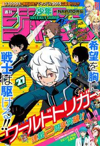 Weekly Shonen Jump No. 27 (2015)