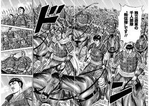 1000-man Hi Shin Unit Kingdom