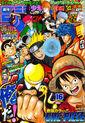 Weekly Shonen Jump No. 16 (2014)