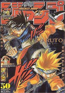 Weekly Shonen Jump No. 50 (2000)