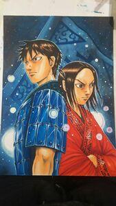 Hara-sensei's Kingdom v54 Art