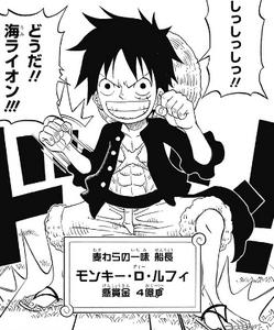 Luffy182