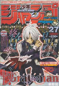 Weekly Shonen Jump No. 27 (2004)