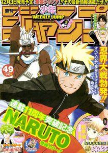 Weekly Shonen Jump No. 49 (2010)