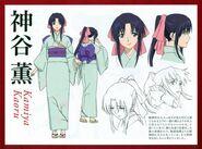 !32RK Kenshin and Kaoru 2 (6)