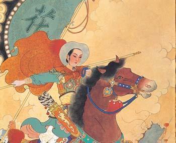Mulan (folklore)