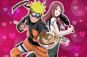 Naruto and Kushina Card 1