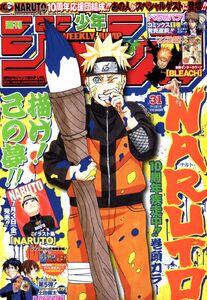 Weekly Shonen Jump No. 31 (2009)