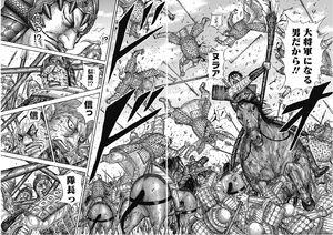 Shin breaks the Dojaku!!