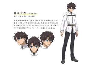 Ritsuka First Order Character Sheet