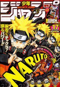 Weekly Shonen Jump No. 17 (2005)