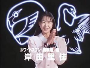 Kaori Rokumeikan.png