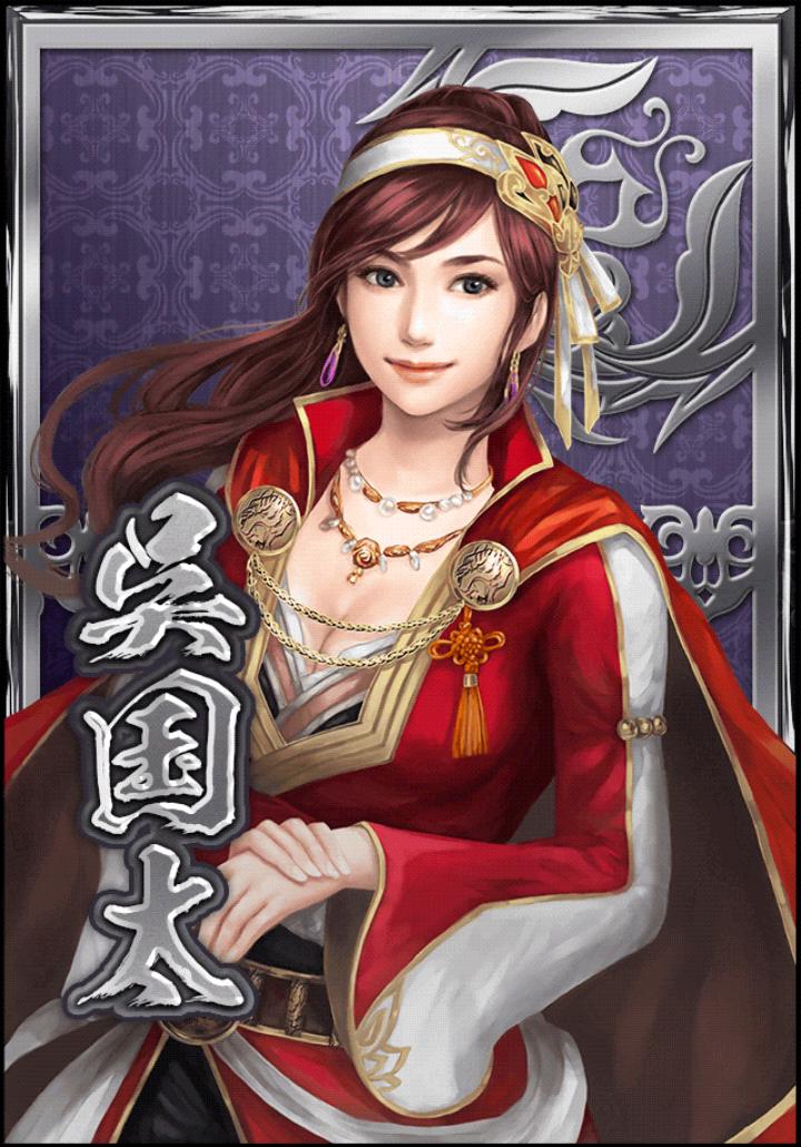 Wu Guotai