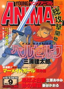 Young Animal No. 9 (1993)