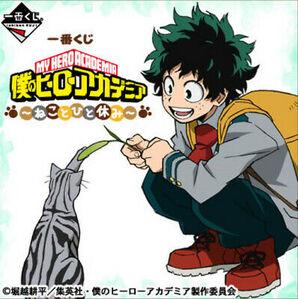 Ichiban-Kuji-My-Hero-Academia-Izuku-Midoriya-DEKU