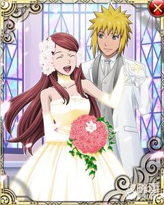 Minato and Kushina Wedding Card 1