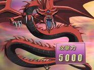 Slifer !theSkyDragon-JP-Anime-GX-NC