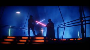 Vader press