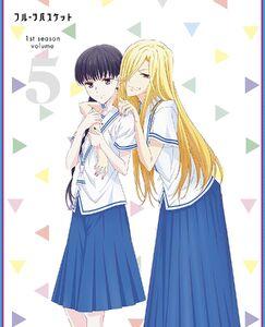 2019 Anime DVD - Vol 5 (Saki Hanajima & Arisa Uotani)