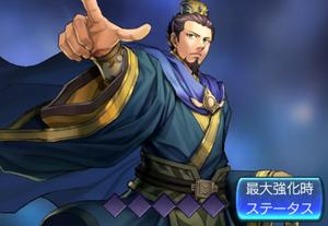 Cao Pi (ROTKH)