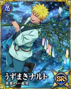 Naruto Uzumaki Tanabata Card 2