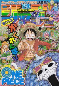 Weekly Shonen Jump No. 25 (2011)