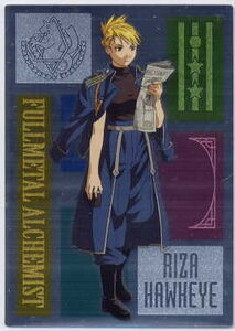 Riza (4)