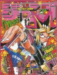 Weekly Shonen Jump No. 41 (2000)
