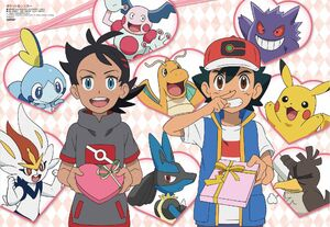 Daily Pokémon Journeys Pic 4