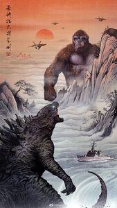 Official Godzilla vs. Kong Chinese Poster Artwork