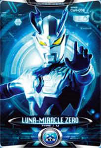 Ultraman X Luna-Miracle Zero Card
