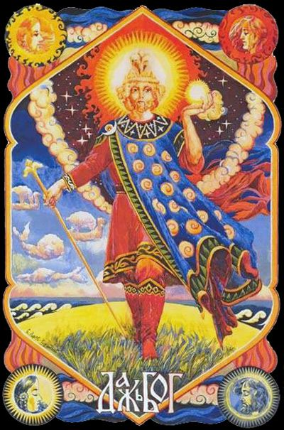 Dazbog (mythology)