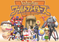 Dream mix tv world fighters 01
