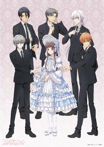 Hatori, Yuki, Shigure, Ayame, Tohru and Kyo