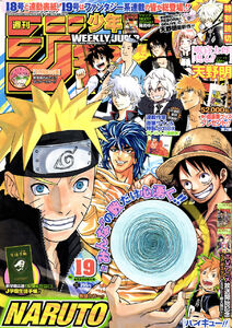 Weekly Shonen Jump No. 19 (2014)