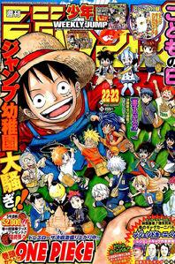 Weekly Shonen Jump No. 22-23 (2014)
