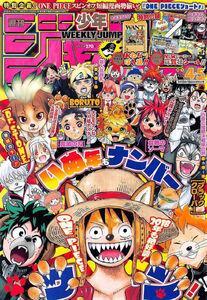 Weekly Shonen Jump No. 4-5 (2018)