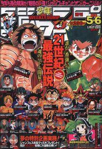 Weekly Shonen Jump No. 5-6 (2001)