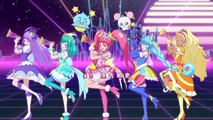 Plaese Tell Me Twinkle End pose